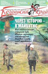 №15(15)24 жовтня 2011