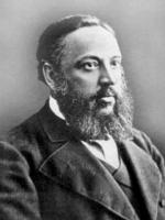Павло Платонович Чубинський
