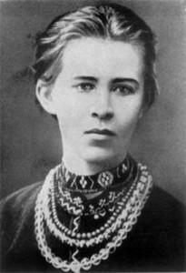 25 лютого – День народження Лесі Українки ( 1871-1913 ) – української поетеси та громадської діячки