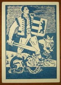 15 березня 1939 року. Проголошення Карпатської України.