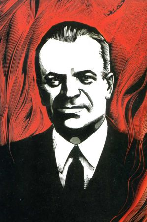 Олексі Гірнику нині виповнилося б 100 років…