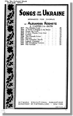 З бібліотеки Конгресу США до Черкас надіслали рідкісні видання партитур Олександра Кошиця