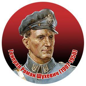 Останній бій головнокомандувача УПА Романа Шухевича