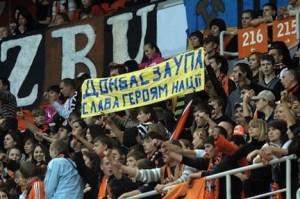 Український націоналізм донбаських футбольних фанатів