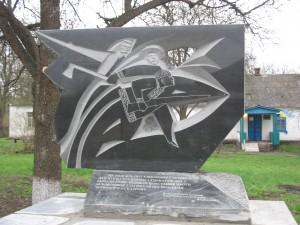 У Соснівці на Кіровоградщині відкрито пам'ятник селянам, які загинули від шабель червоного ескадрону