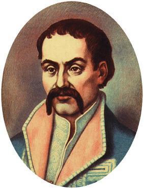 Гетьман Орлик: автор першої Конституції України