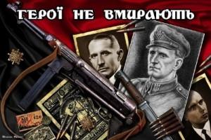 23 травня 1938 року загинув голова Проводу ОУН Євген Коновалець.Та для патріотів України він досі живий…
