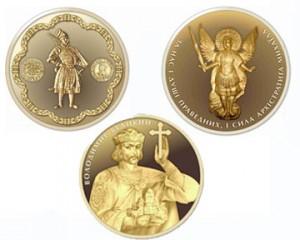 Нацбанк почав карбувати золоті монети. Обіцяє, що надалі вони будуть на 100% із золота, добутого в Україні