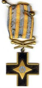 6 травня 1920 року переможно завершився Перший зимовий похід Армії УНР