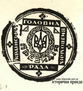Кирило Осьмак: полтавчанин, який керував бандерівцями