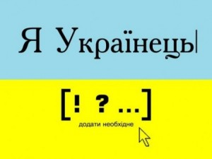 Кожен четвертий в Україні вважає Росію потенційною загрозою