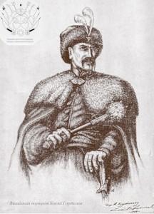 """Останній лицар Запоріжжя"""