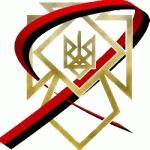 """КОД обіцяє """"узаконити"""" боротьбу повстанців Холодного Яру та УПА"""