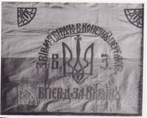 Сьогодні – день народження сотника Шевченка, лицара Залізного хреста