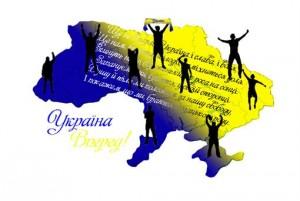 Символом фанатів усієї України може стати козак