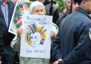 """По всій Україні – мітинги проти """"мовних змін"""""""