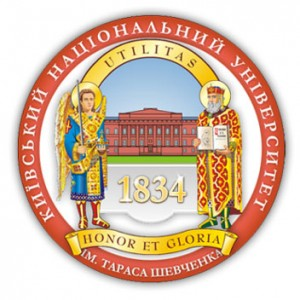 Сьогодні – День народження Київського Національного університету імені Тараса Шевченка