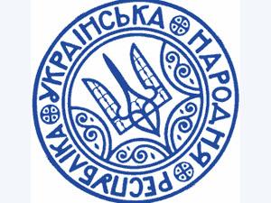 Сьогодні – 95 років з дня проголошення Першого Універсалу Центральної Ради