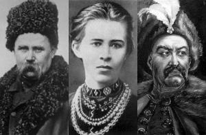 Країна визнала найвизначнішими українцями Тараса Шевченка, Лесю Українку і Богдана Хмельницького