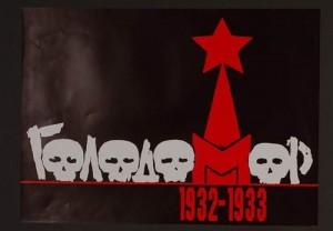 Книги про Голодомор у Росії прирівняли до екстремізму