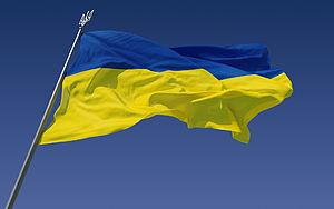 22 роки тому над Радою в столиці ще соціалістичної України замайорів Наш прапор