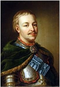 Ювілей: 325 років тому Іван Мазепа обраний гетьманом України