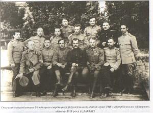 """Командир Сірої дивізії """"синьо-жовтої"""" армії УНР"""