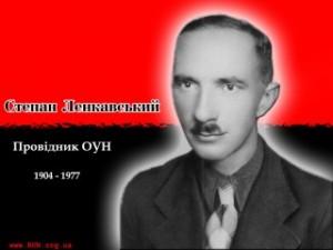 Сьогодні – 108 років від дня народження автора «Декалогу українського націоналіста»