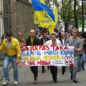 Мітингувальникам проти утисків мови вимкнули мобільний зв'язок