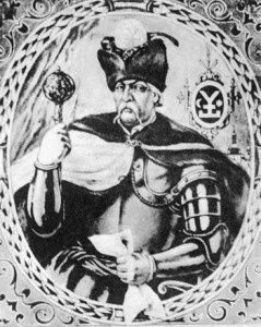 Від дня Полтавської битви минає 303 роки…
