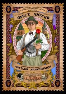 """Антін Мухарський:""""Гарна пісня та гумор – зброя проти тотальної анти-українізації"""""""