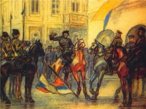 Що сталося в Києві 31 серпня 1919 року?