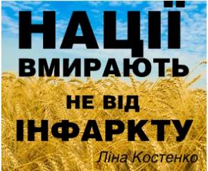 """В українському Севастополі """"начудили"""" із затриманням активістів акції """"Помста за розкол країни"""""""