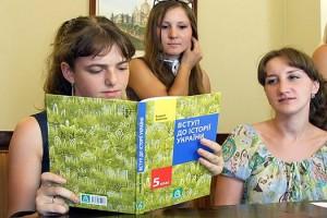 У Львові видали шкільний посібник з історії, до якого повернули розповідь про Холодноярську республіку та УПА