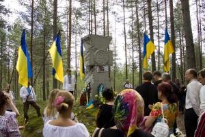 У карельському урочищі Сандармох вшанували розстріляних сталіністами українців