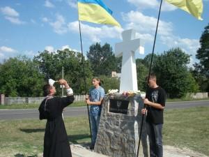 На Черкащині відкрили пам'ятник воїнам Армії УНР
