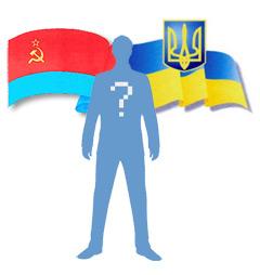 У Вашингтоні дискутували про прогрес чи регрес України у становленні національної ідентичності