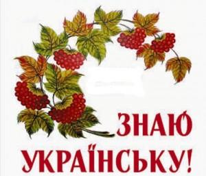 Чотири райони Луганщини проігнорували російську мову