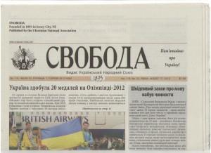 """Про редактора """"Козацького краю"""" написала найшанованіша україномовна газета США"""
