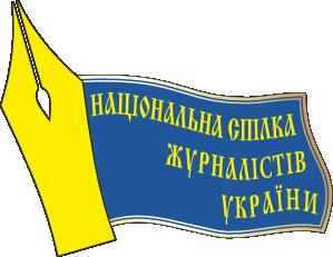 Національна спілка журналістів України виступила на захист телеканалу ТВі