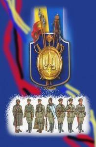 Вшановано засновника української держави на Далекому Сході та Героїв Крут