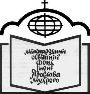 Оголошено конкурс на присудження премії імені Ірини Калинець