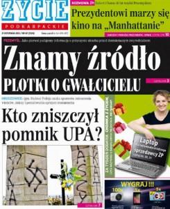 У Польщі сплюндровано могилу воїнів УПА