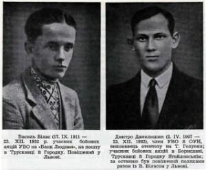 Білас і Данилишин: стративши цих двох, польська влада збурила проти себе десятки тисяч…
