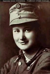 Cьогодні – 120 років від дня народження Олени Степанів, славної жінки-воїна і науковця