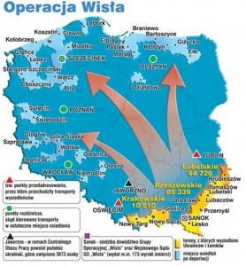 Польський сейм розглядає заяву про засудження акції «Вісла»