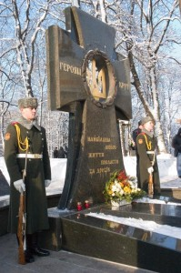 Київ вшанує пам'ять полковника УПА Василя Левковича