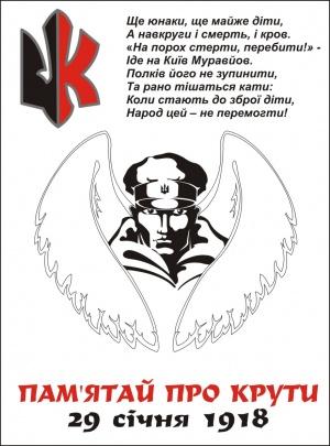 """Рада """"подставилась"""" с изменениями Регламента хуже, чем при Януковиче, - Мусияка - Цензор.НЕТ 314"""