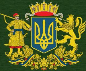 У Сімферополі представлять книгу про УНР