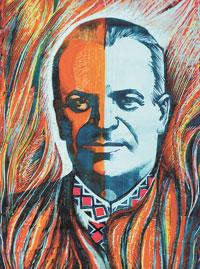 """ОУН і """"Свобода"""" запрошують до Канева…"""